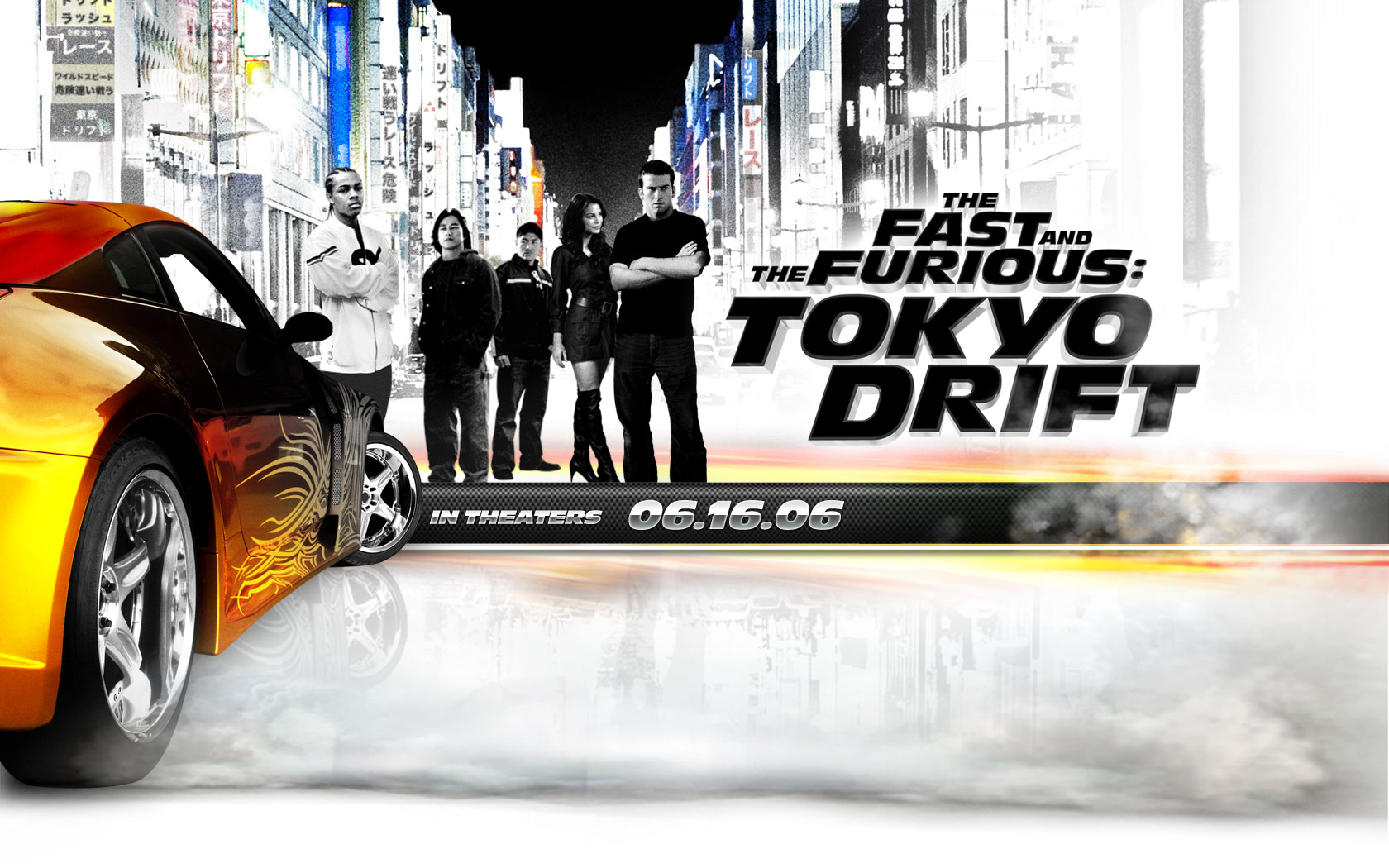 fast and furious tokyo drift movie songs free download